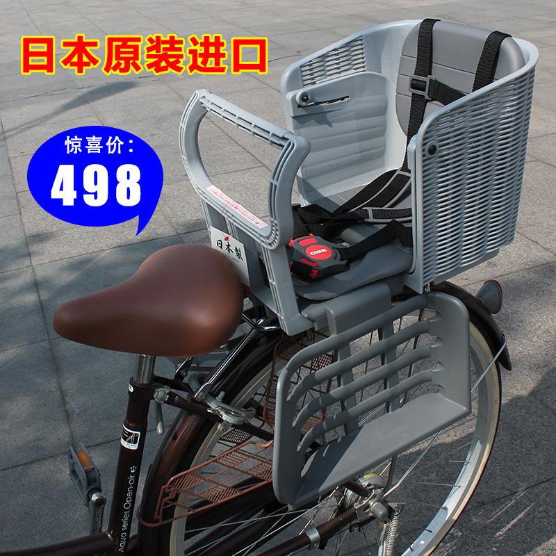 El correo OGK importados de Japón después de el niño de la bicicleta de seguridad del PP el asiento trasero