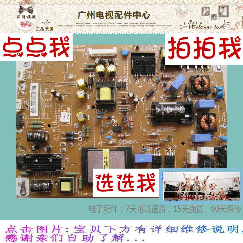 LG42LM570042 televisore LCD (Fonte di energia impulso ad un flusso Costante di piatto LY2549+ controluce