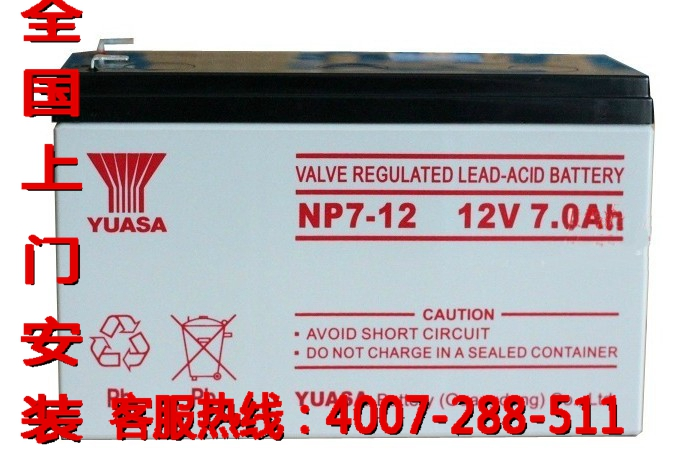 YUASA battery NP7-12UPS long delay special battery new original authentic