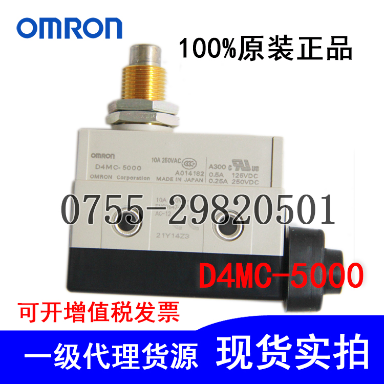 Genuine OMRON OMRON micro travel limit switch D4MC-5000 recumbent type original shipping