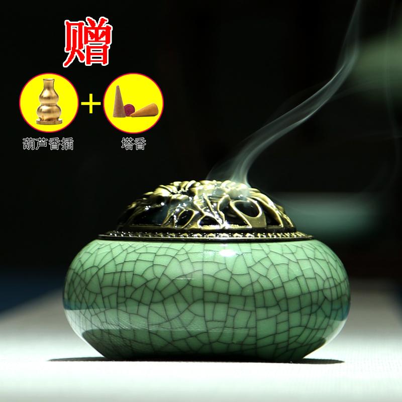 селадон Ароматерапия печь с ручной старинные керамические Будда затонул кадильницу ладан фимиам сандалового дерева