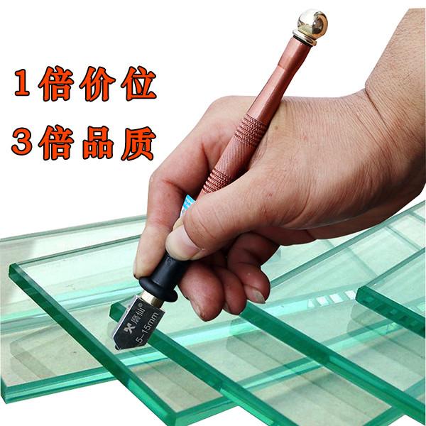 алмазный стеклорез нож абсолютной для резки стекла упрочненного стекла нож автоматически каток