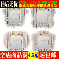 Fabric switch, stick to creative living room, simple modern lamp, double open switch, three sockets, decorative wall protection cover
