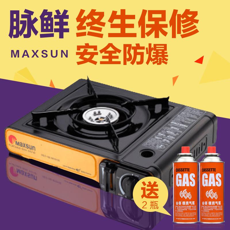 преносими външни газ горелка, висока температура, газова печка печката за барбекю на двора на партито.