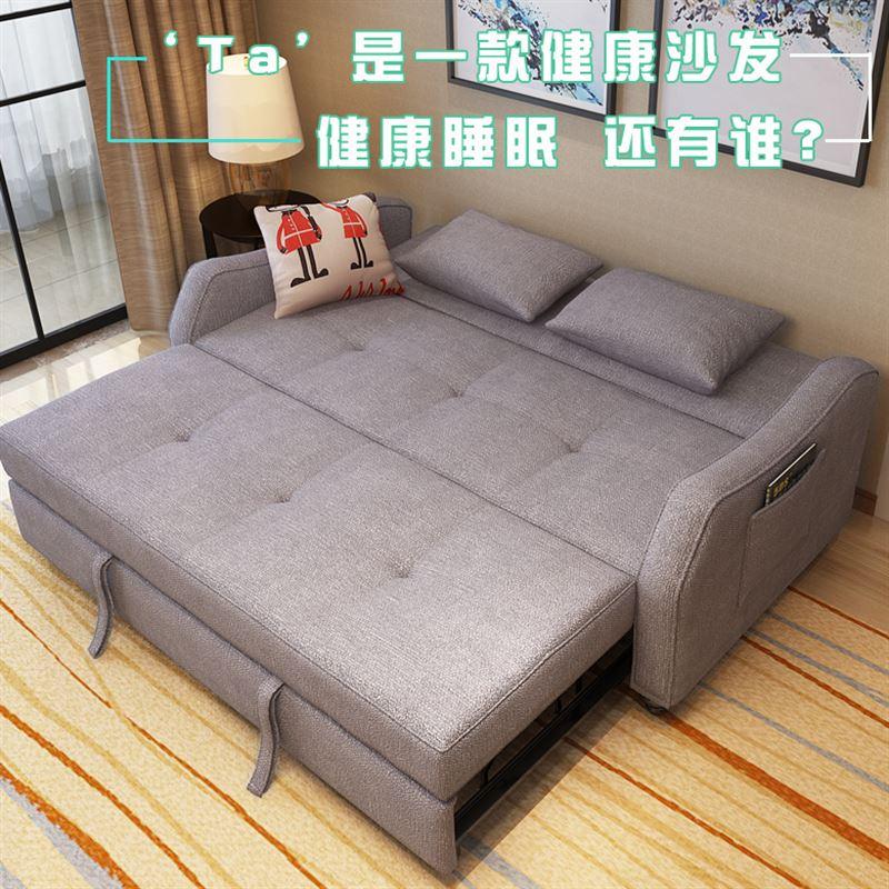 Νέο καναπέ κρεβάτι πτυσσόμενου σαλόνι 1,5 m μικρό διαμέρισμα διπλό Ευρωπαϊκή συρόμενο καναπέ 1,8 αμερικάνικο
