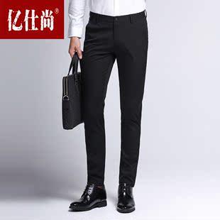 新款休闲裤男秋季潮流修身男士黑色西装裤子男中年商务休闲男裤