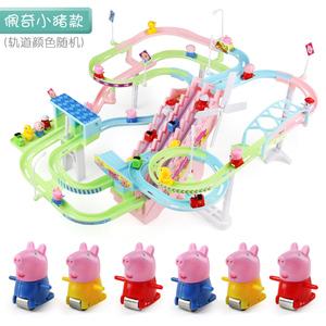 抖音佩奇爬楼梯小猪佩琪小黄鸭上楼梯滑梯电动轨道车儿童益智玩具