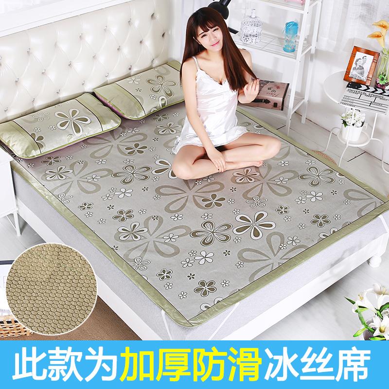 蝴蝶花 绿 防滑配枕套