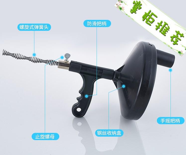Tapar los drenajes domésticos el inodoro la herramienta de dragado. Pelo de cabello.