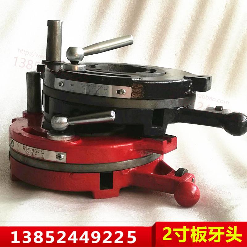 Die head inch electric pipe threading machine parts die assembly West Lake Ningda screwstock