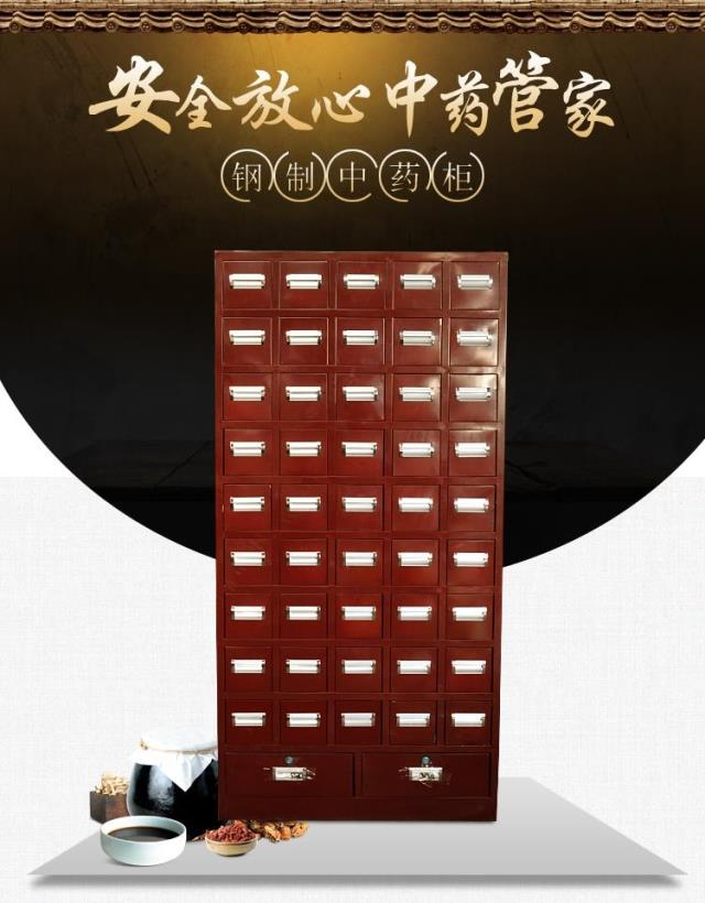 Chinese medicine cabinet cabinet stainless steel bucket bucket cabinet parts cabinet cabinet grass pharmacy West Taiwan cabinet