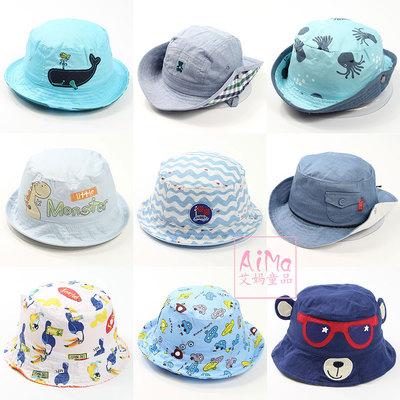 婴儿帽全棉男宝宝帽子渔夫帽春夏秋遮阳太阳帽婴儿童盆帽夏天凉帽