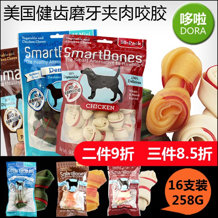 OS dentes molares SmartBones lanches Cachorro cão OSSO molar morde Cachorro mastiga stick bar 16.