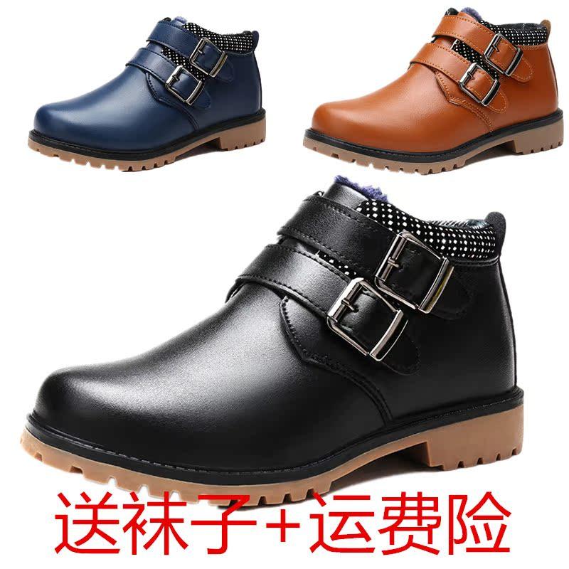 男童皮鞋冬季加绒棉中
