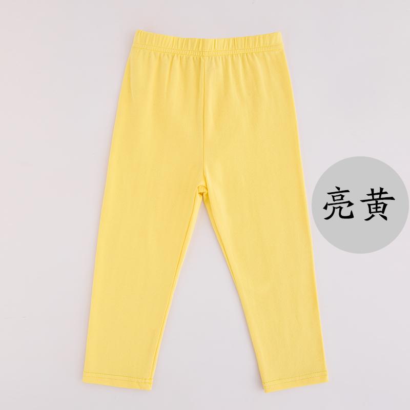 七分褲純色亮黃色