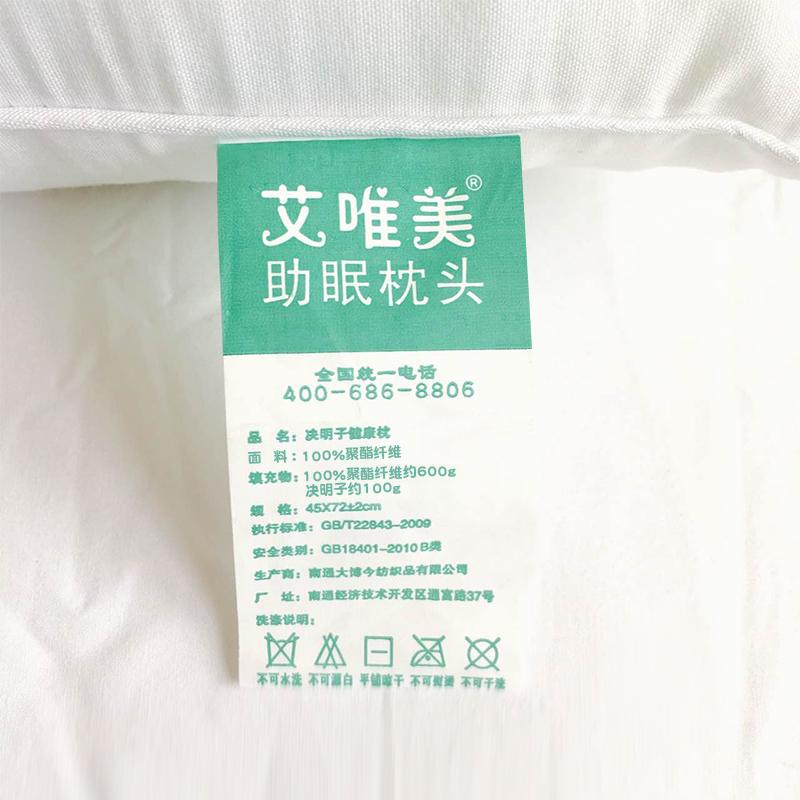 に詰める【の磁力療法ケツメイシそば枕枕ラベンダー保健護頸椎快眠枕
