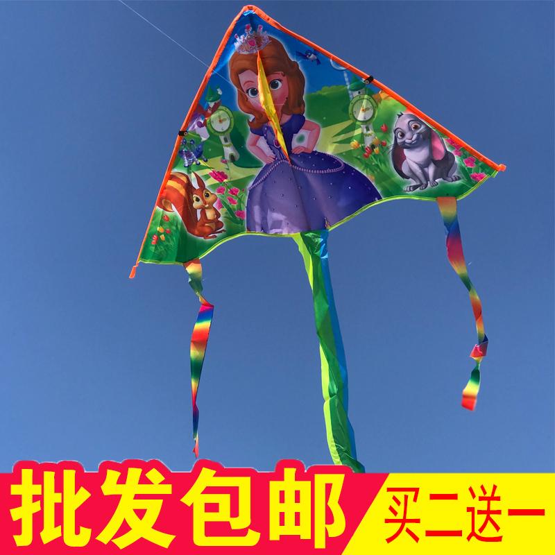 买二送一彩色风筝儿童卡通易飞户外活动送100米线和大线板