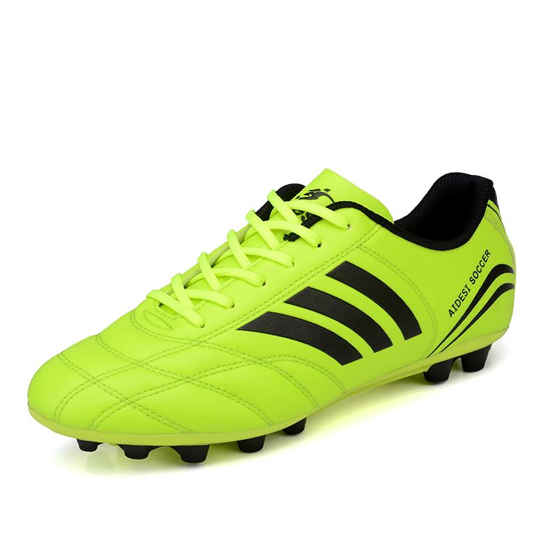 梅西足球鞋碎钉男女儿童AG人造草地TF平底训练青少年中小学生球鞋