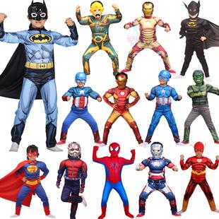 六一节儿童服装钢铁侠美国队长衣服变形金刚蜘蛛侠超人蝙蝠侠套装