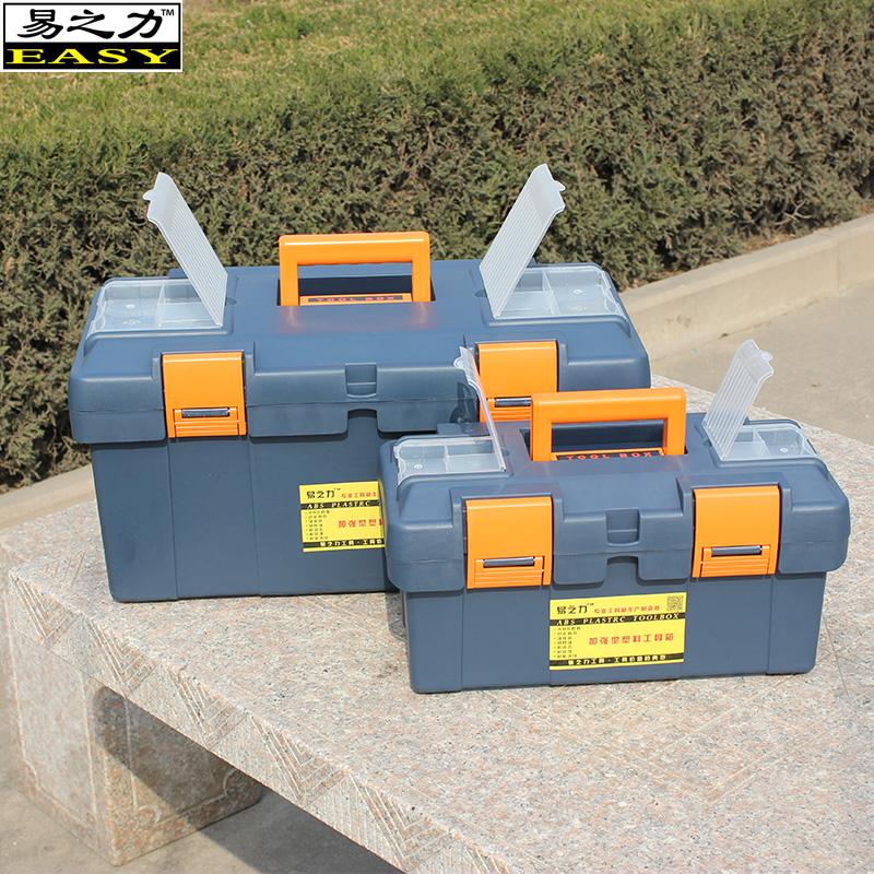 A Casa di manutenzione di Plastica contenente la cassetta degli attrezzi Grande veicolo Multi - funzione Hardware scatola degli attrezzi di ferro di Belle Arti