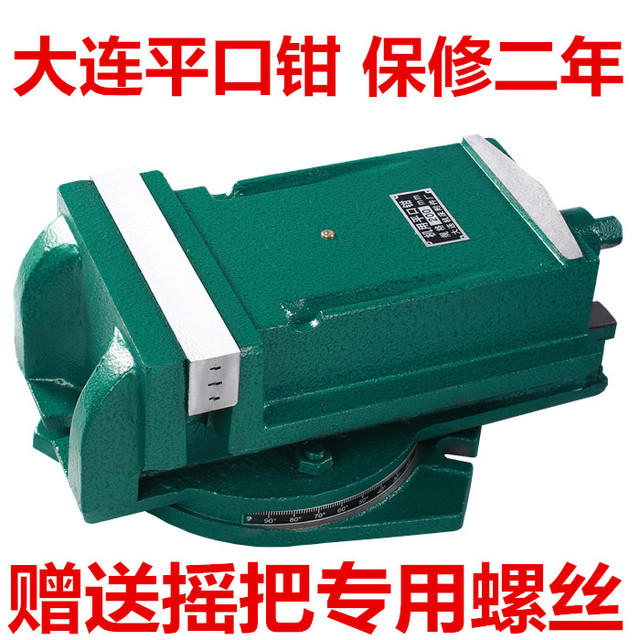 Vise vise shipping heavy industrial grade drill milling machine vise 4 inch 5 inch 6 inch 8 inch 12 inch 16 inch machine