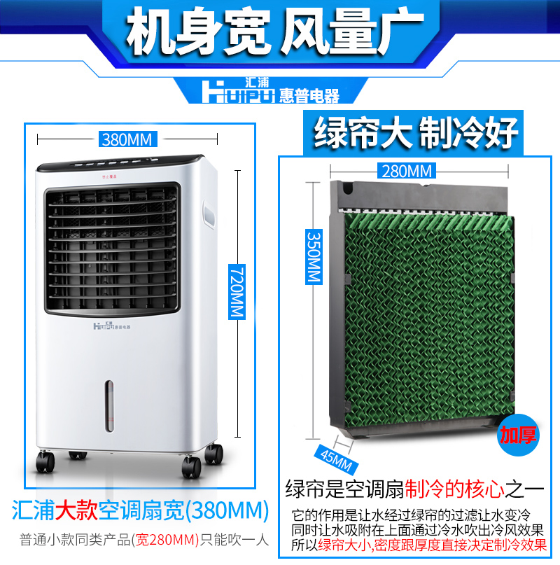 Klimaanlage, heizung und kühlung MIT kälte nur eine kleine mobile lüfter kaltwind - mechanismus zu hause Stumm.