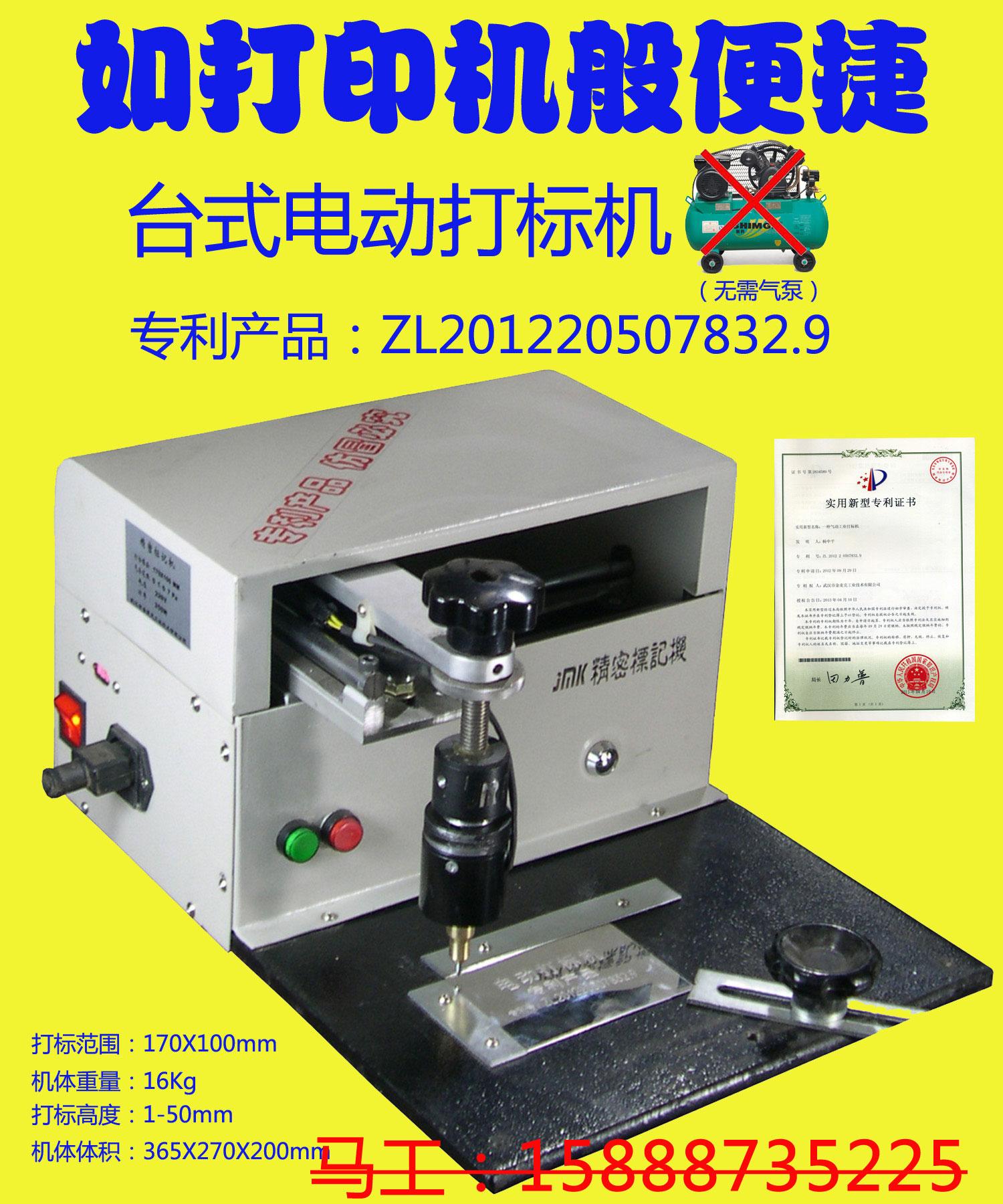 marker võimaliku plotter pneumaatilised marker on soodne mõju hiina metalli - ja trükkimine