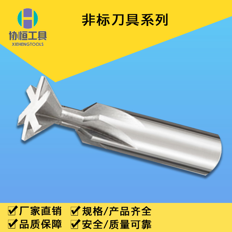 Manufacturers selling customized tungsten carbide cutter drill reamer customized non-standard cemented carbide forming