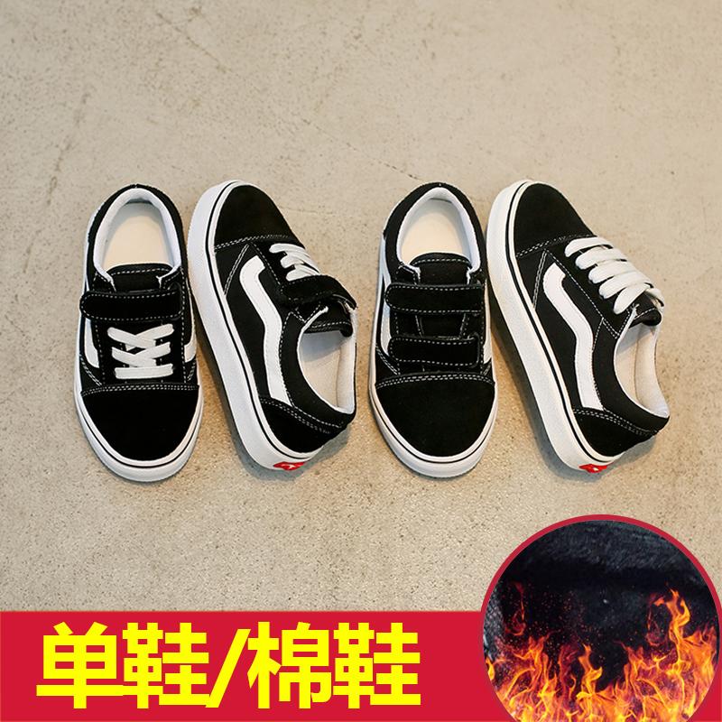 男童板鞋2017秋冬新款韩版加绒大女童鞋wansi童鞋子儿童帆布鞋潮