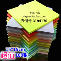 Super value! With the double color origami origami a415cm/20cm/100 /10 color /16 color
