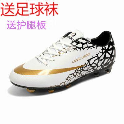 正品AG长丁足球鞋男女儿童比赛成人透气耐磨轻便碎丁训练鞋