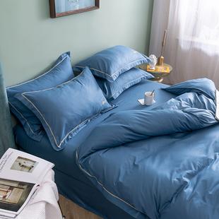四季通用纯棉绣花纯色床上四件套