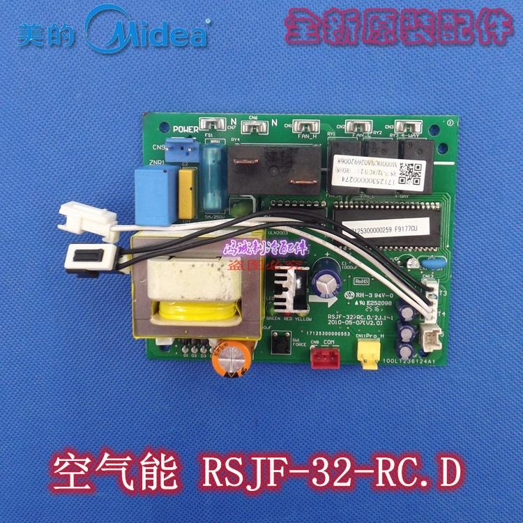 ohřívače vzduchu by původní RSJF-32/R RSJF-32/RC základní ovládací deskou
