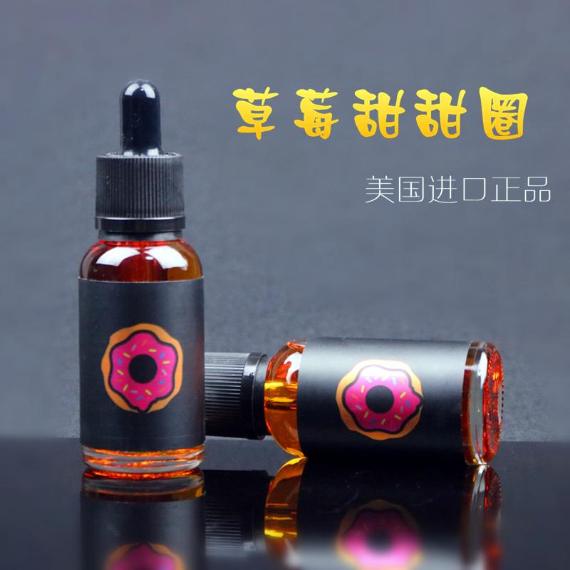 Аутентичные импорта сша клубника пончики Drpn30ml6mg большой дым электронной сигареты вытяжной жидкость