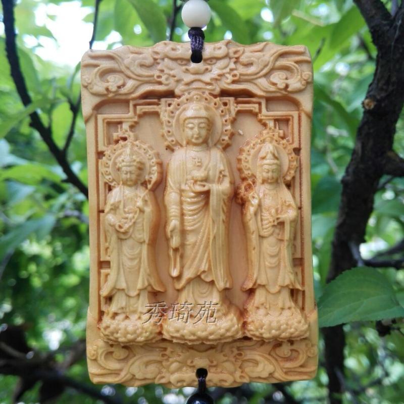 西方三圣黃楊木雕西方三圣汽車掛件 阿彌陀佛如來觀音媽祖佛像單面車掛件