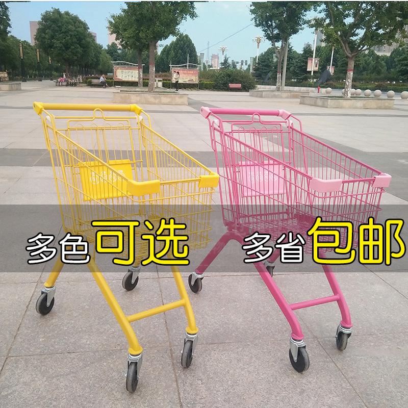 粉色超市购物车双层提篮车KTV商场手推车网红拍照道具装饰店摆件