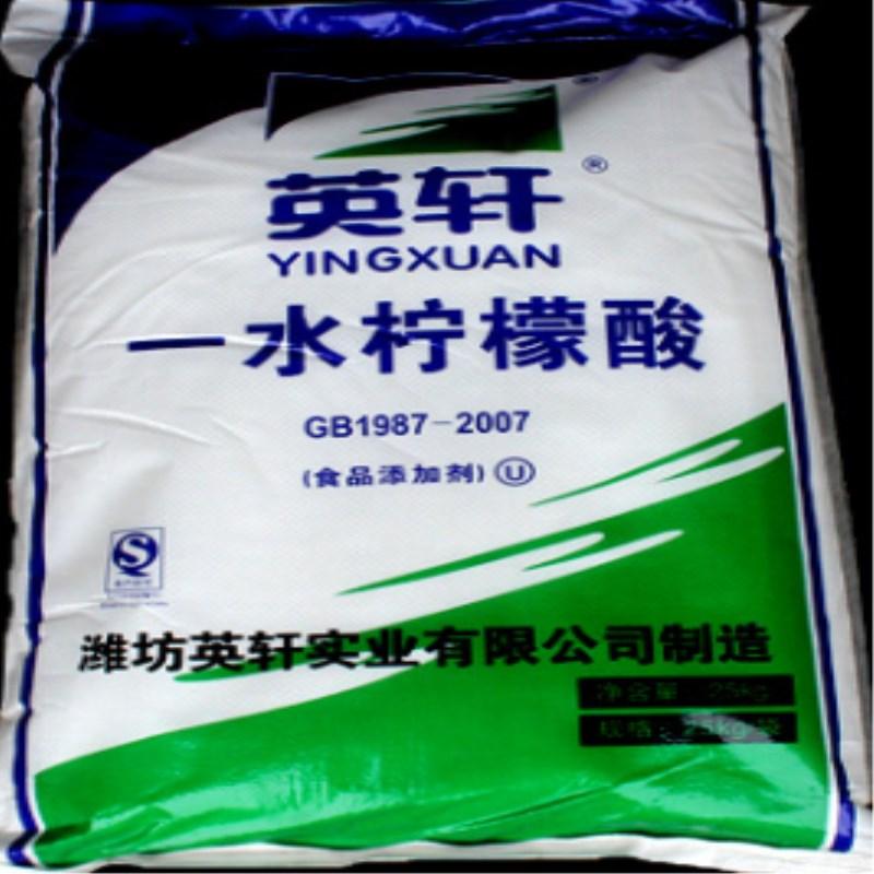 [Hot] Citrato de sodio de los alimentos a nivel de la venta directa de Weifang IX el 99% de las partículas el contenido de ácido cítrico monohidratado
