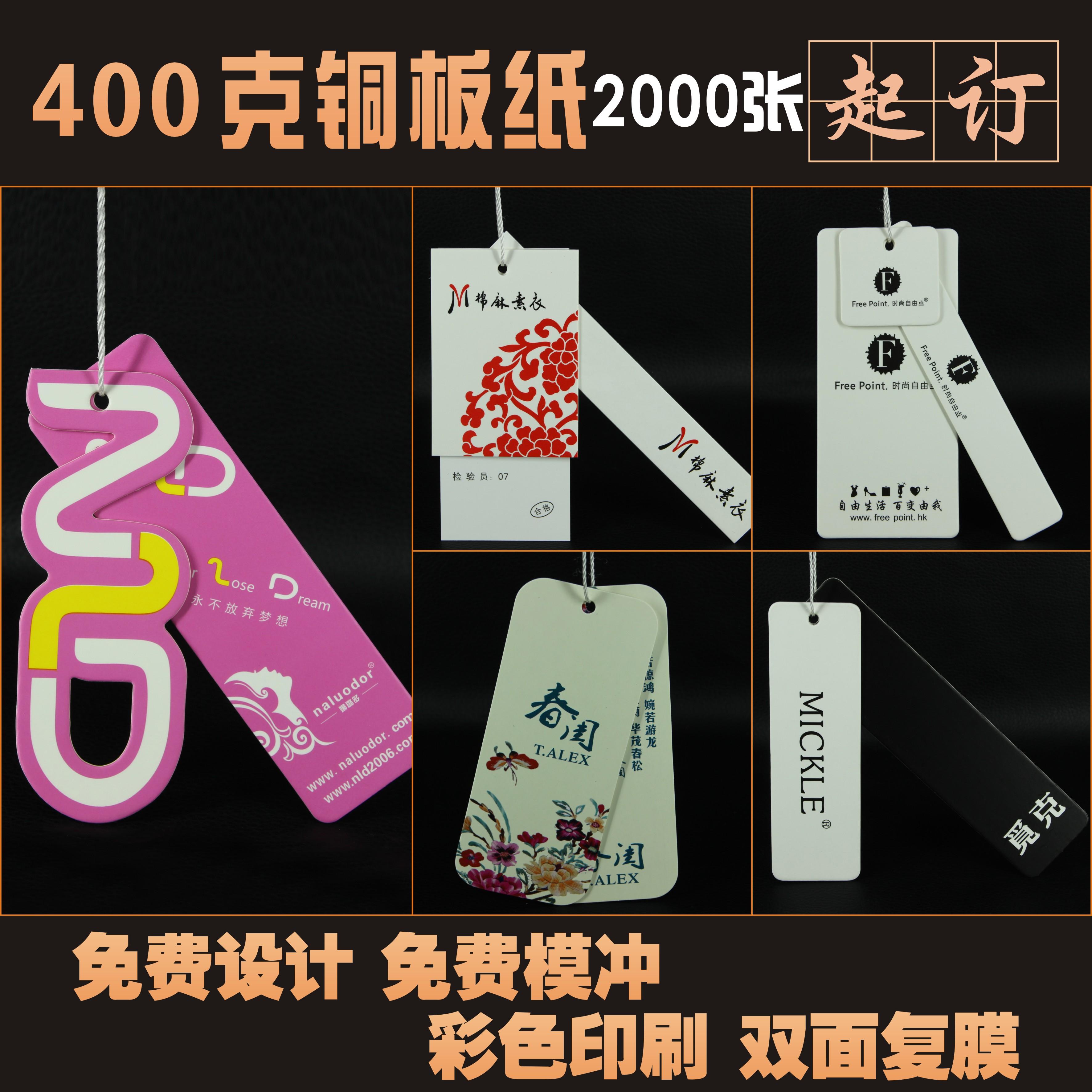 метка на заказ заказать одежду бирку производства место дизайн одежды женская белье корейский сумки полноценный метка