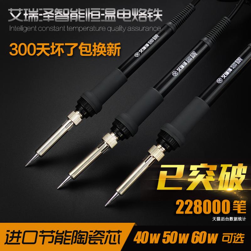 Set the adjustable constant temperature electric iron welding heat type liquid crystal pen back cable repair welding soldering gun