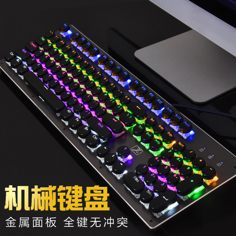 New x9 gaming game USB cable black green axis mechanical desktop computer keyboard Steampunk Internet cafes