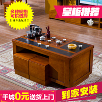 Modern Living Room Solid Wood Coffee Table Fire Stone Kung Fu Tea Table Chinese Multifunctional Storage Tea Table Office Tea Table Tea Set