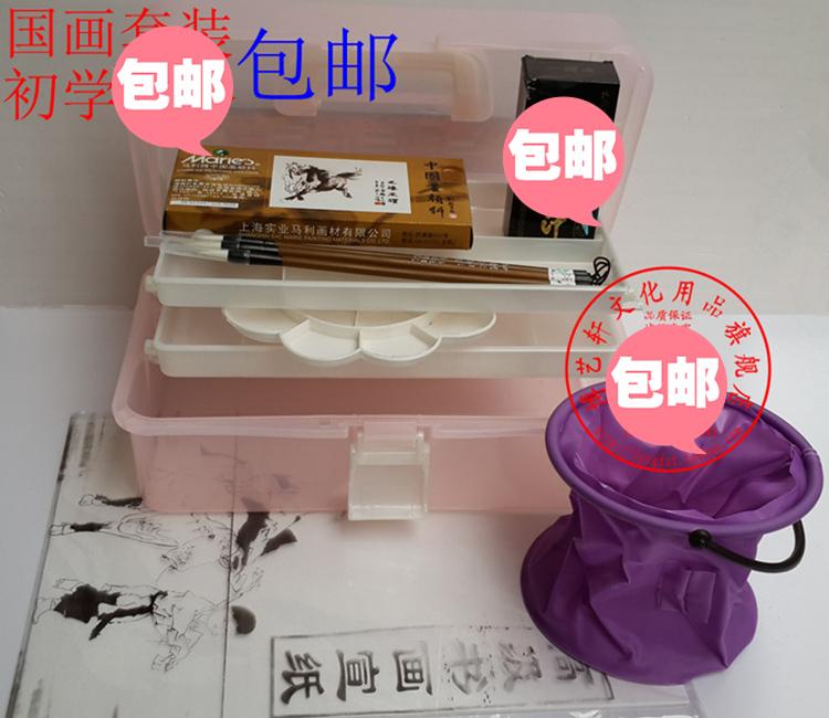 La confezione degli strumenti di Pittura cinese rivestiti rivestiti di pigmenti il dipinto, dipinto per la calligrafia.