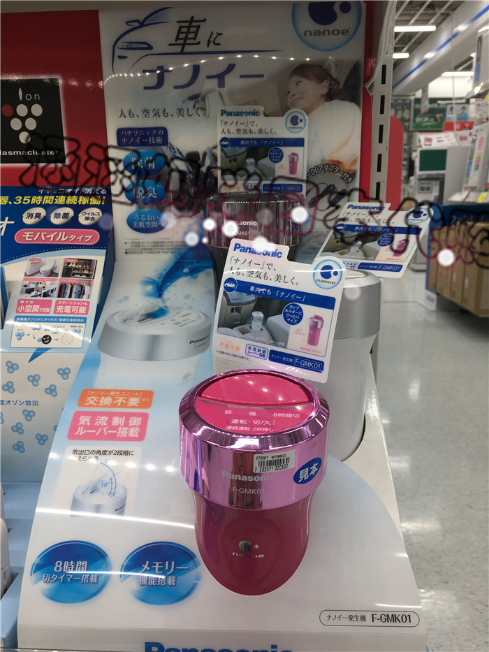 a japán matsushita F-GMK01 a víz 代购 PANOSONI ion fedélzeti légtisztító dezodor a - c.