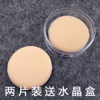 The air puff piece to replace the cream makeup sponge puff powder powder on the makeup tools