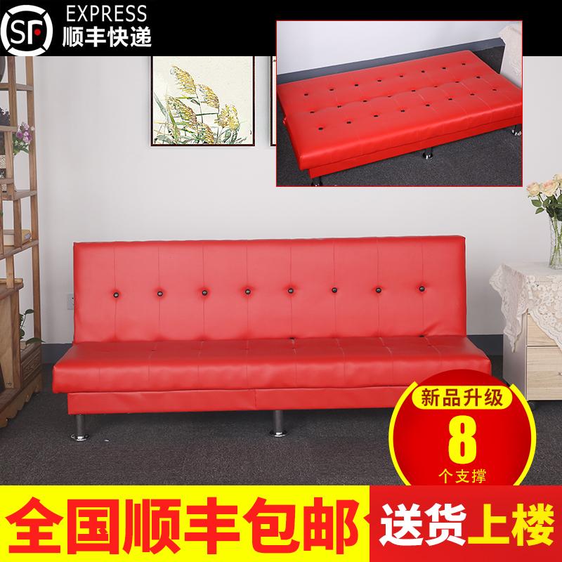 απλό καναπέ - κρεβάτι 1,8 Mikko πτυσσόμενο καναπέ μονό το σαλόνι μικρό διαμέρισμα πολυλειτουργική ο καναπές διπλό 1,5