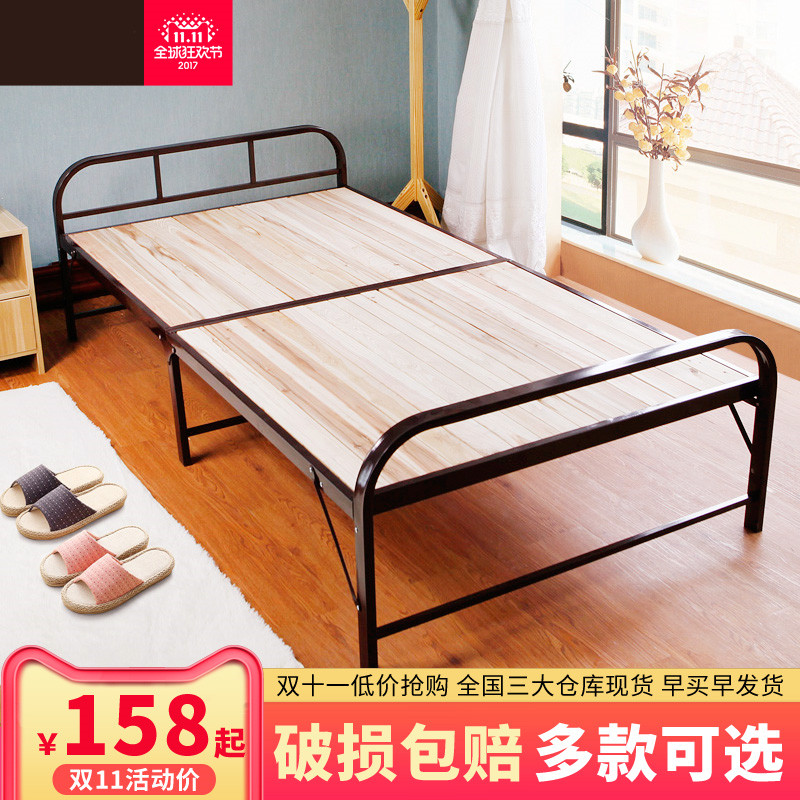 Folding bed, single bedroom master bedroom, simple wooden lunch bed, children's family board, economic double solid wood bed
