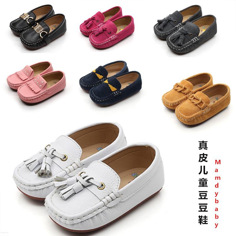 儿童宝宝豆豆鞋女春秋韩版真皮女童公主鞋男童皮鞋1一3岁小童鞋子