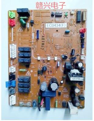 Original - Daikin 3 PS Fest installierten klimaanlage, Maschine, die computer An Bord EC0434 (F), klimaanlage und zubehör