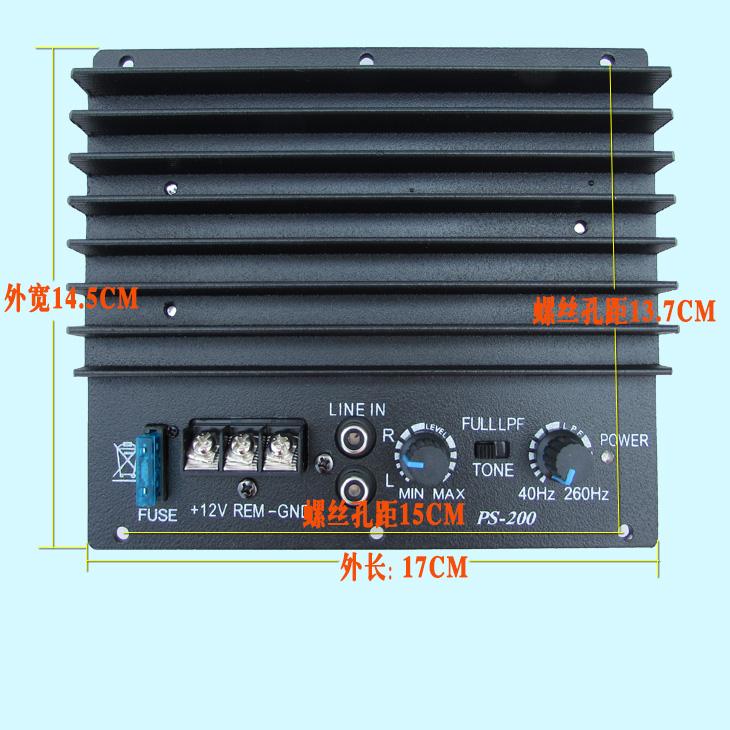 Placa de SOM de Alta potência amplificador CAR AUDIO SUBWOOFER SPEAKER pack - 12V - conserto.