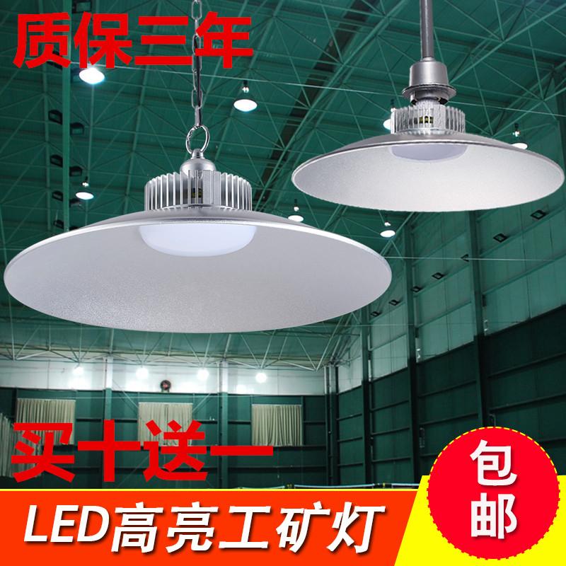 фич корона доведе индустриална светлина. светлина полилей фабриката лампа склада таван, 60W150W експлозия